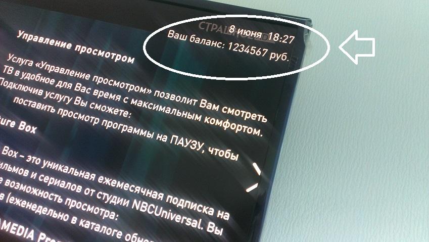 Личный кабинет ростелеком — вход lk.rt.ru