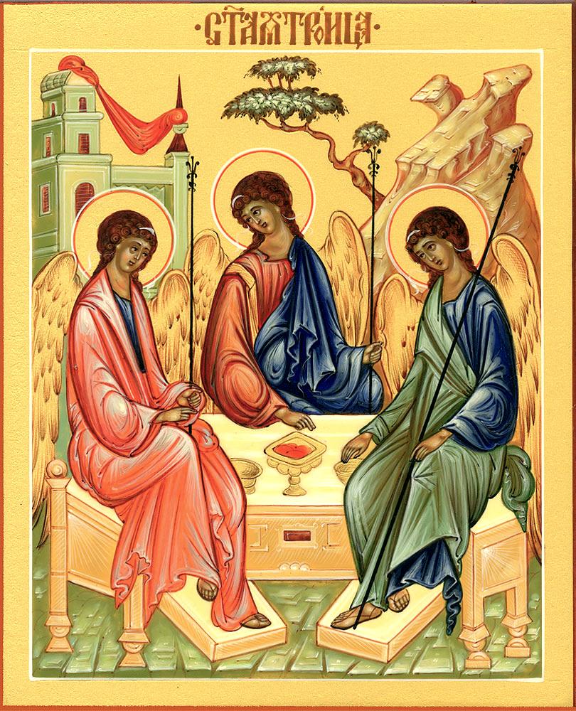 Пятидесятница — троица — сошествие святого духа на апостолов — духов день — 2020