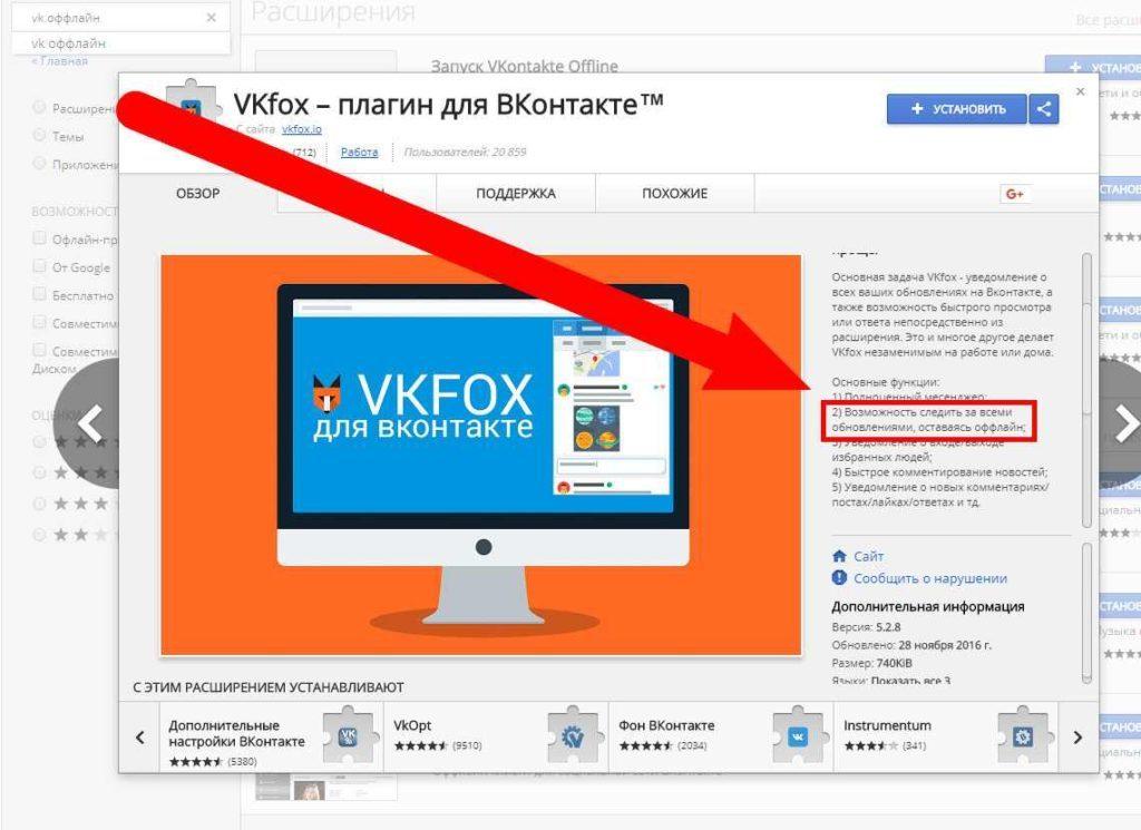Режим инкогнито в explorer: как включить и перейти в режим инкогнито – windowstips.ru. новости и советы