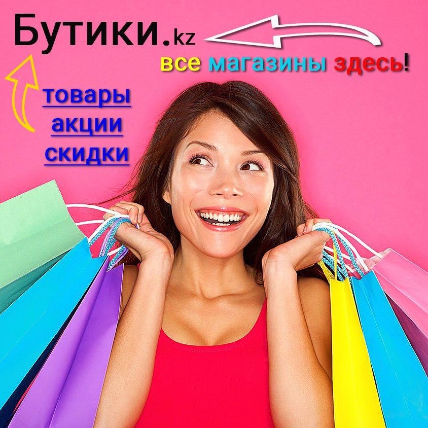 Аутлет - определение. что такое аутлет-магазин?