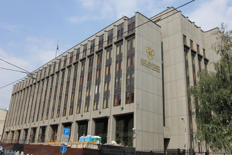 Совет федерации — википедия