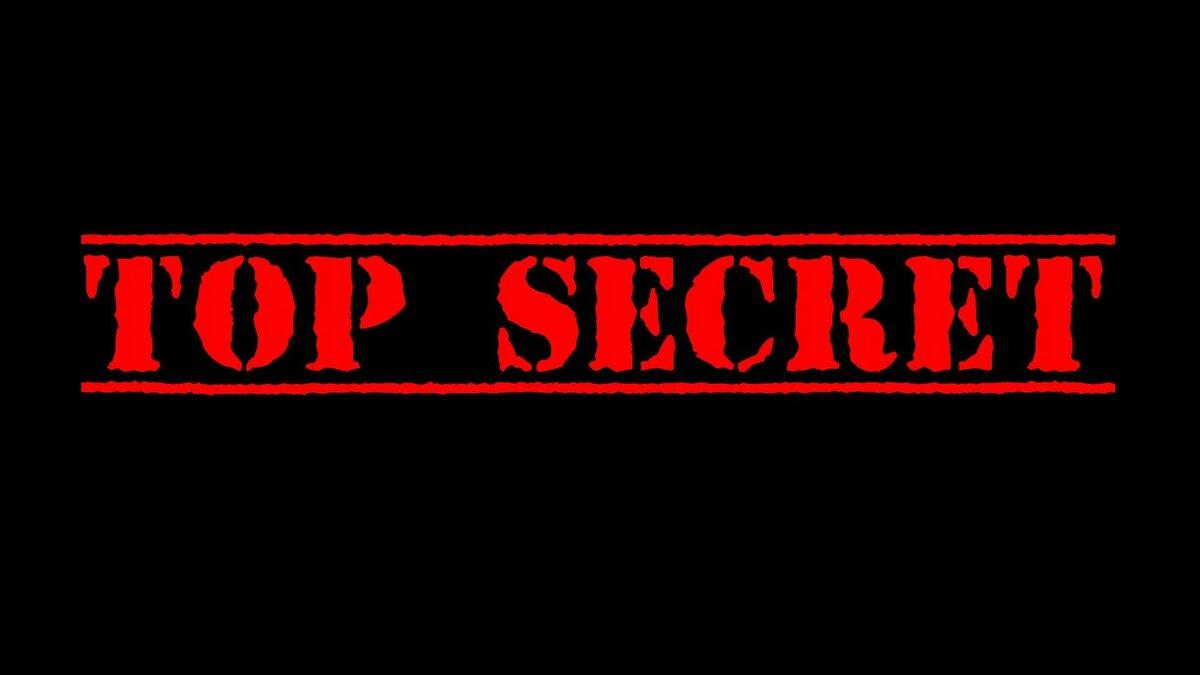 Секрет - это что такое? значение, синонимы и толкование :: syl.ru