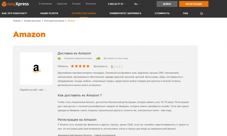Amazon connect   облачный кол-центр   amazon web services