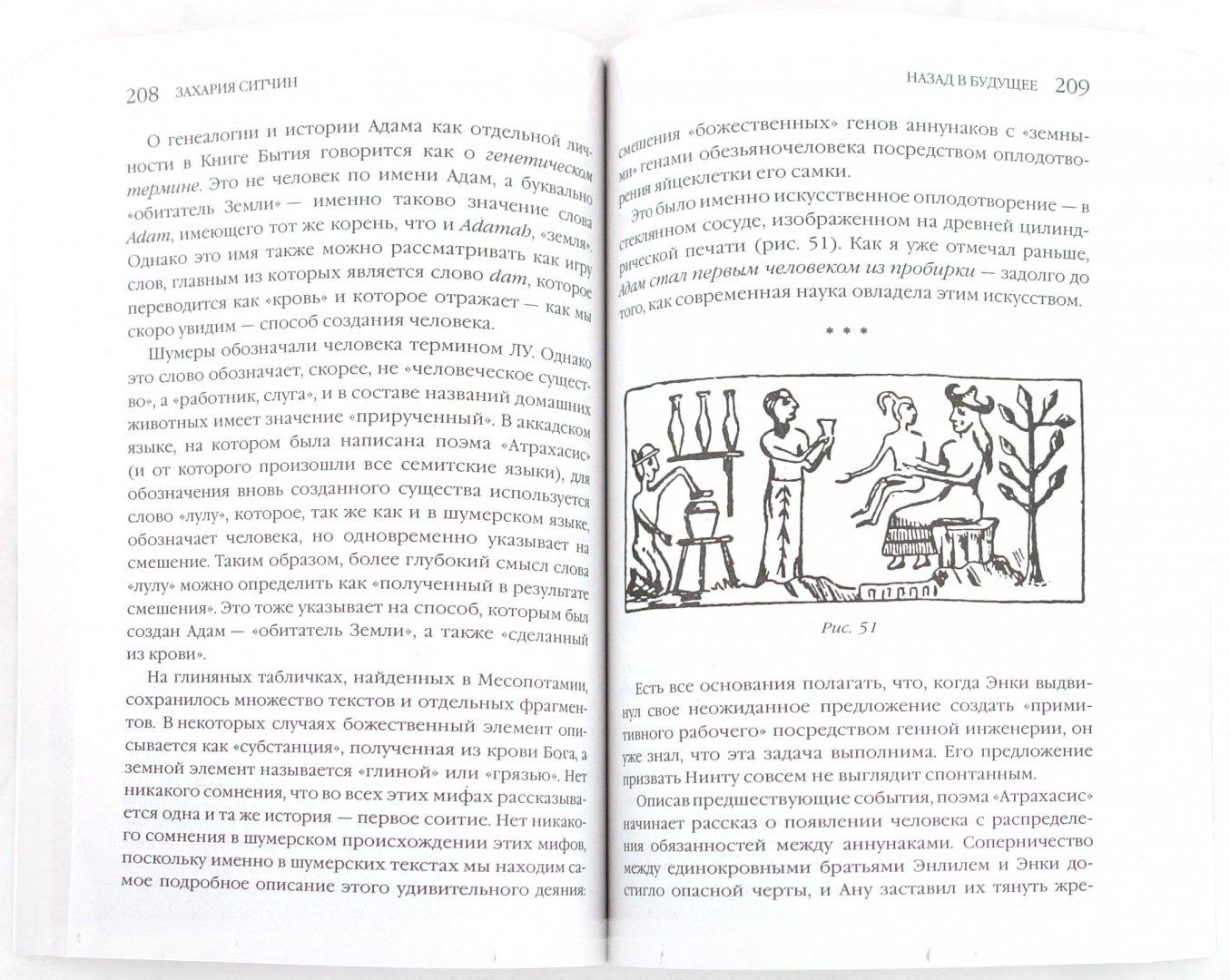Лабиринт (издательство) — википедия. что такое лабиринт (издательство)