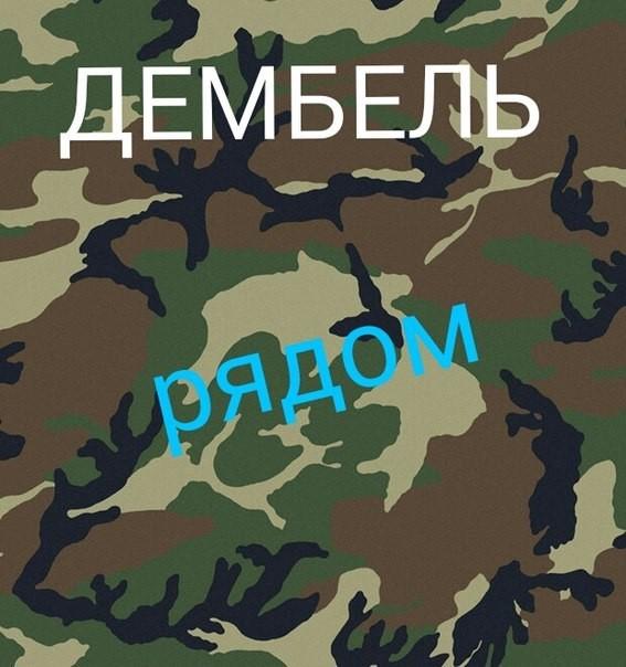 Демобилизация из армии - порядок увольнения срочников