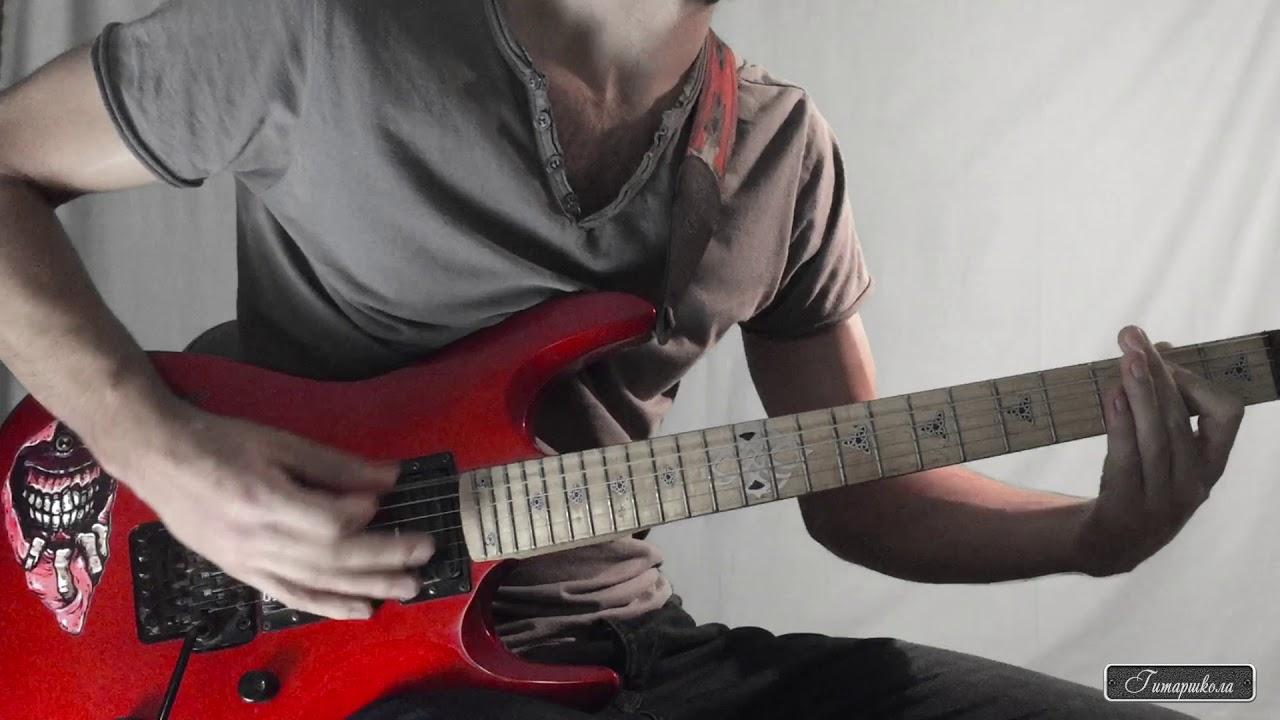 Открытые аккорды на гитаре: что это, песни, таблица