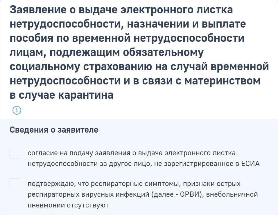 Коронавирус в россии: что можно и чего нельзя на домашнем карантине? - bbc news русская служба