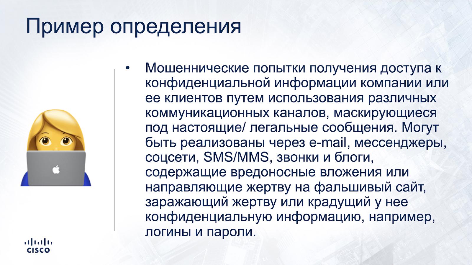 Угроза – это что такое? :: syl.ru