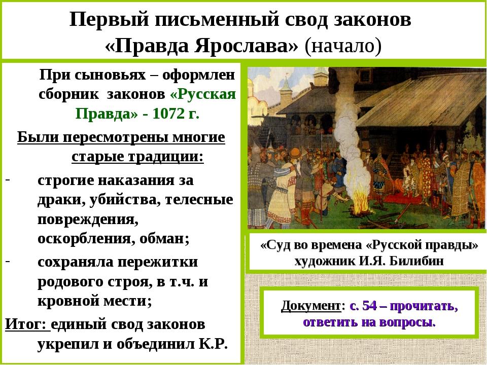 Последние новости политики украина, россия и мир сегодня на сайте русская правда