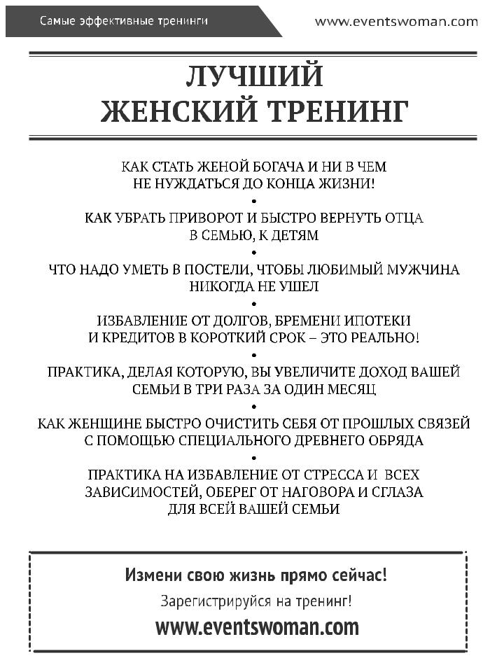 Астроному на заметку: экваториальная монтировка своими руками / блог компании mail.ru group / хабр
