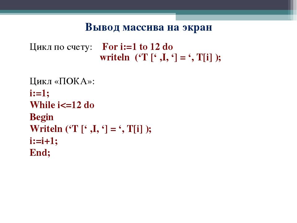 C#. одномерные массивы. общие понятия. примеры кода | bestprog