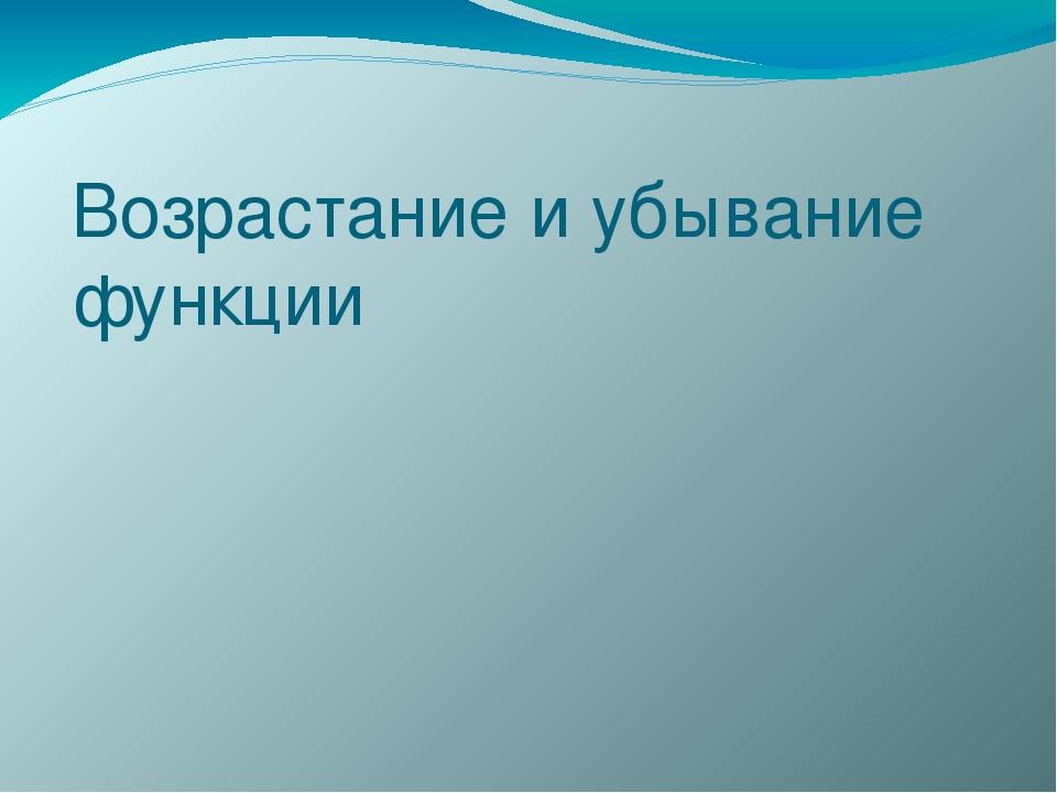 Третья столица россии — википедия. что такое третья столица россии