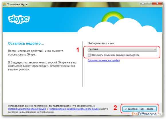 Voip-сервис skype – что это такое – объясним через минуту