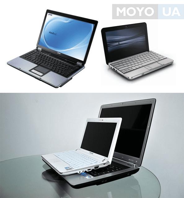 Как правильно выбрать ноутбук для домашнего пользования