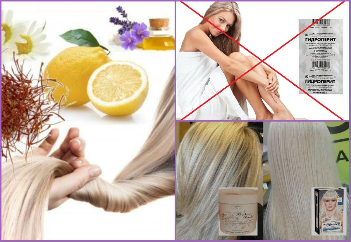 Гидроперит для обесцвечивания волос на голове: как развести препарат в таблетках, а также инструкция по применению - как осветлить локоны в домашних условиях?