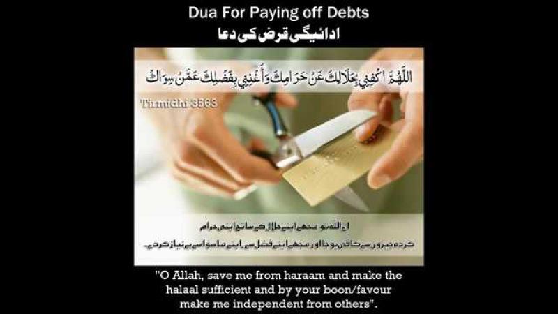 Слава аллаху