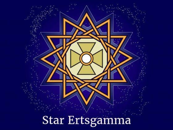 Талисман звезда эрцгамма (удачи): значение символа, варианты, как пользоваться