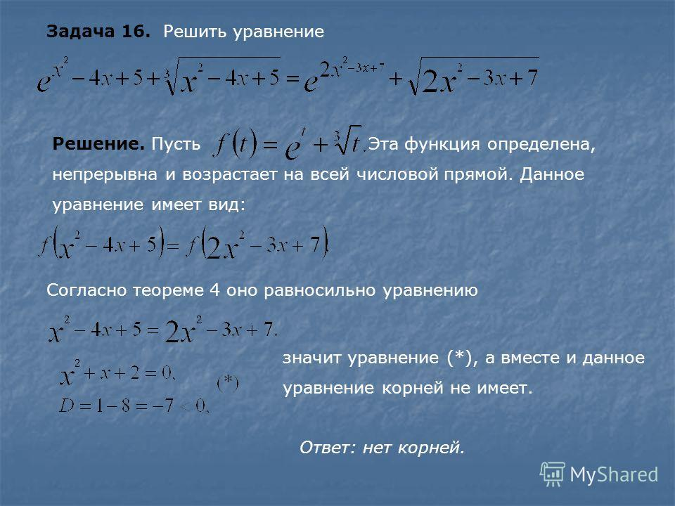 Сколько было столиц у россии