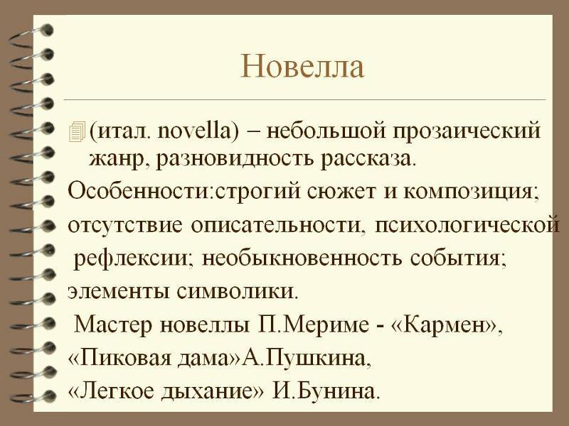 Визуальные новеллы   для windows                          на русском языке — anivisual.net