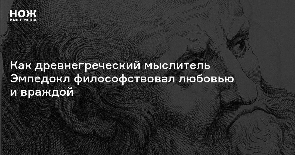 Субстрат (философия)