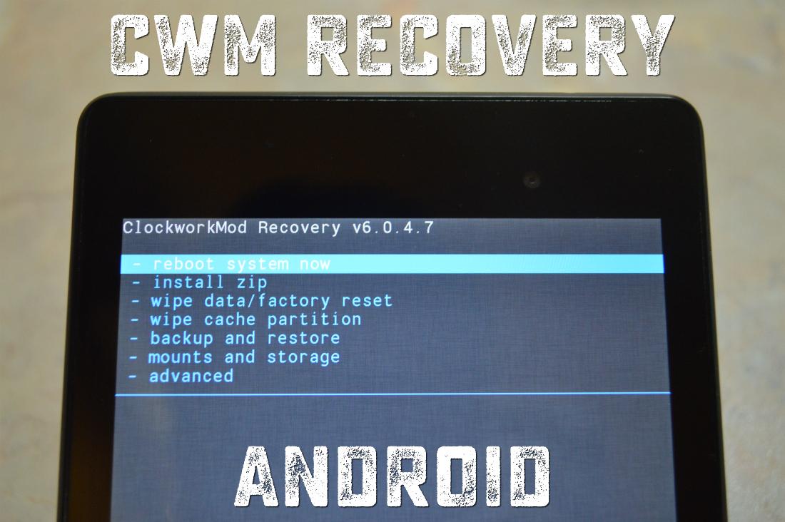 Как зайти в меню recovery? варианты как попасть recovery • android +1