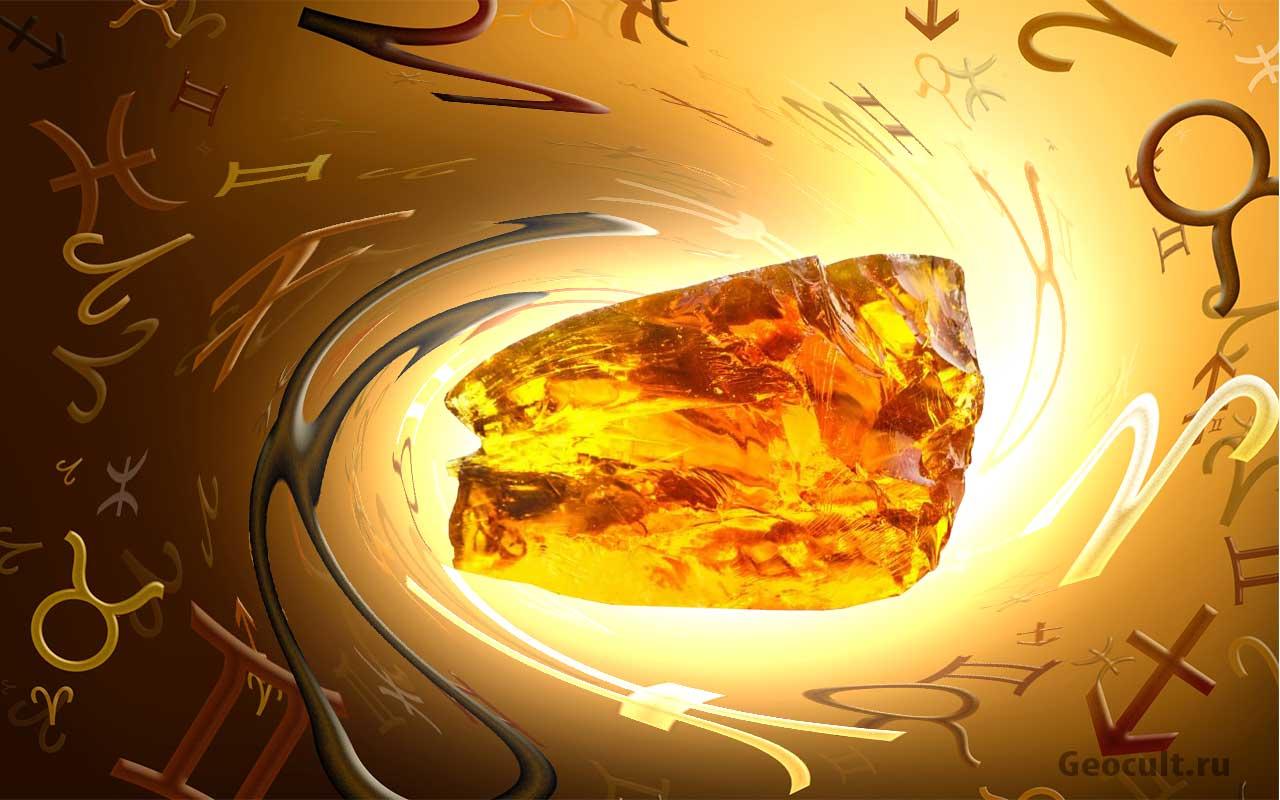Камень янтарь: свойства, кому подходит по знаку зодиака и значение минерала