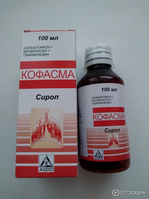 Гвайфенезин препараты. показания к применению гвайфенезина. инструкция по применению, дозировка, цены.