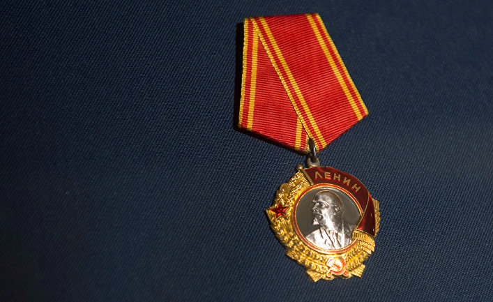 Орден государства — википедия. что такое орден государства