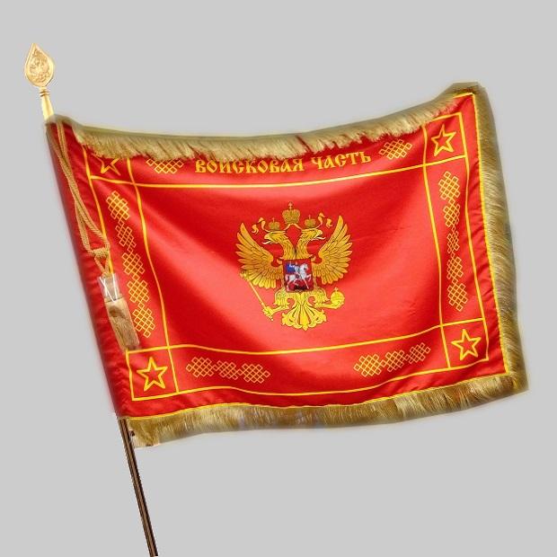 Что такое знамена? красное знамя. знамя победы. чем флаг отличается от знамени