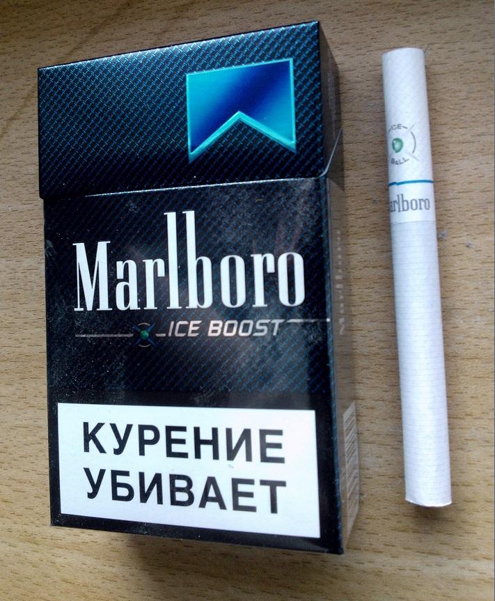 Мальборо (сигарета) - marlboro (cigarette) - qwe.wiki