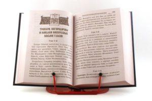 Что такое акафист, кондак и тропарь — когда их читают, для чего нужны
