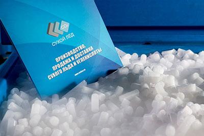 Что можно делать с сухим льдом. как делать, хранить и использовать сухой лёд дома. сухой лед из соды и уксуса
