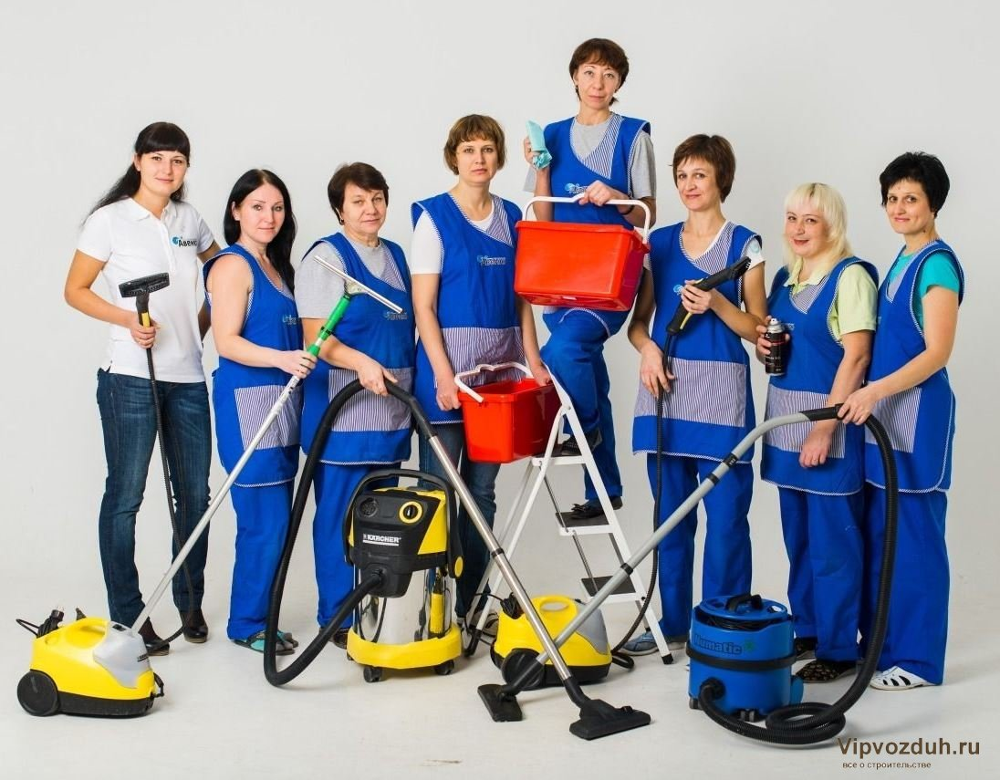 Что такое клининговая компания и чем она занимается | fit-book.ru