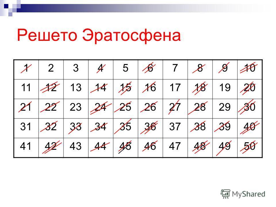 Натуральное число — википедия с видео // wiki 2