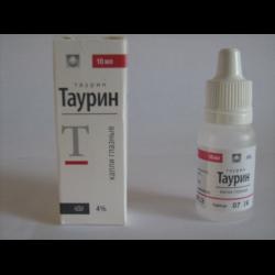 Для чего нужен таурин, в каких продуктах содержится, вред