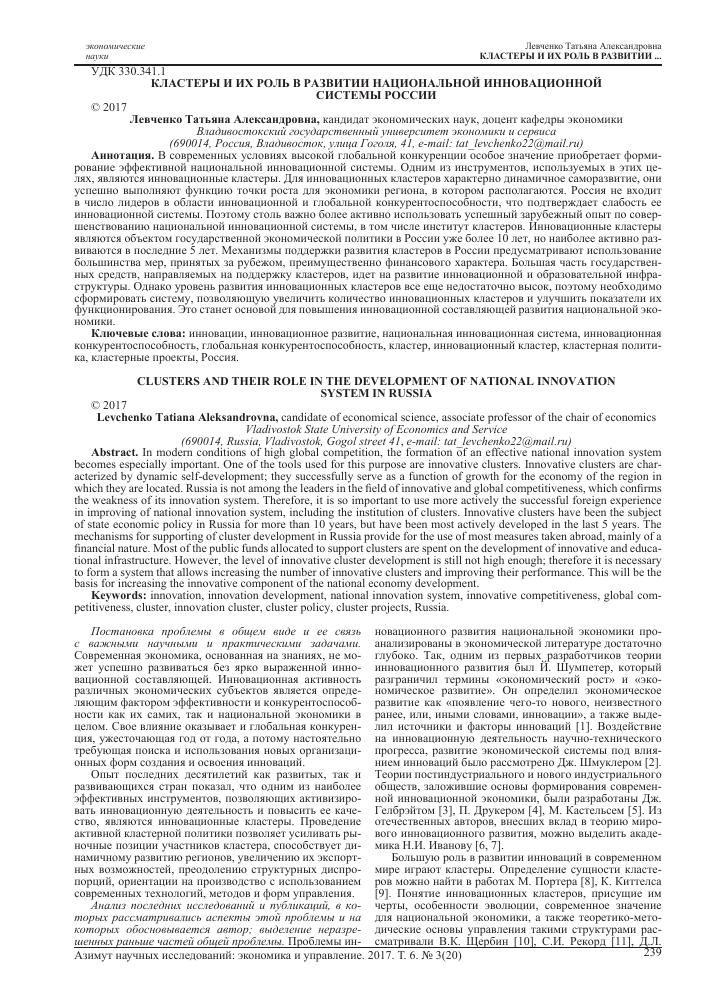 Создание отказоустойчивого кластера   microsoft docs