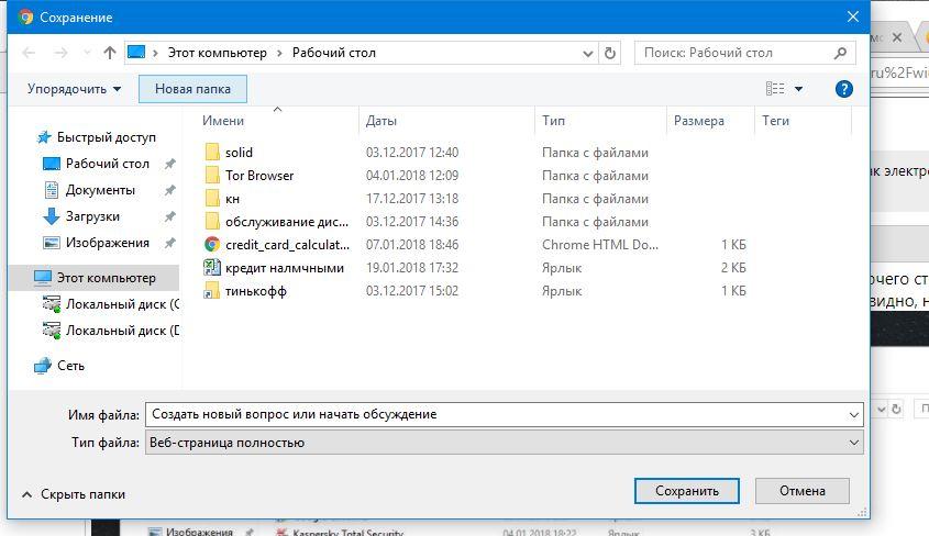 Что такое ярлык в компьютере windows, как создать ярлык программы, файла или папки на рабочем столе, чем отличается от пиктограммы или значка