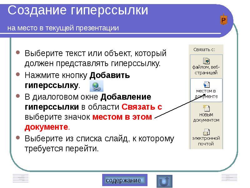 Абсолютные иотносительные ссылки. шпаргалка — блог html academy