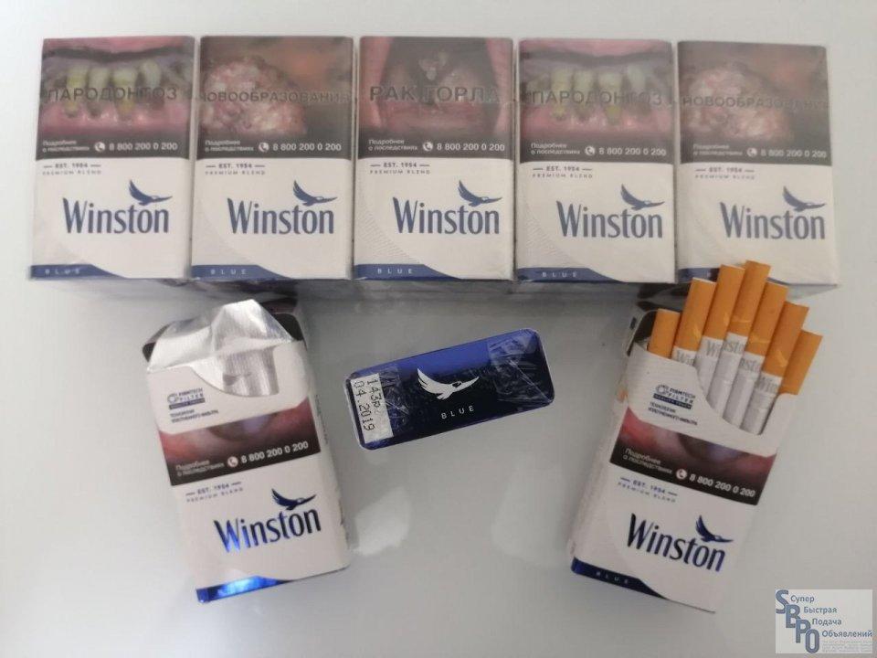 Мрц на сигареты – что это такое, список 2020 года, расшифровка, максимальные и минимальные цены