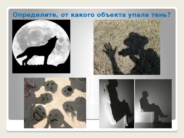 Тема: «пятно как средство выражения. композиция как ритм пятен» | авторская платформа pandia.ru