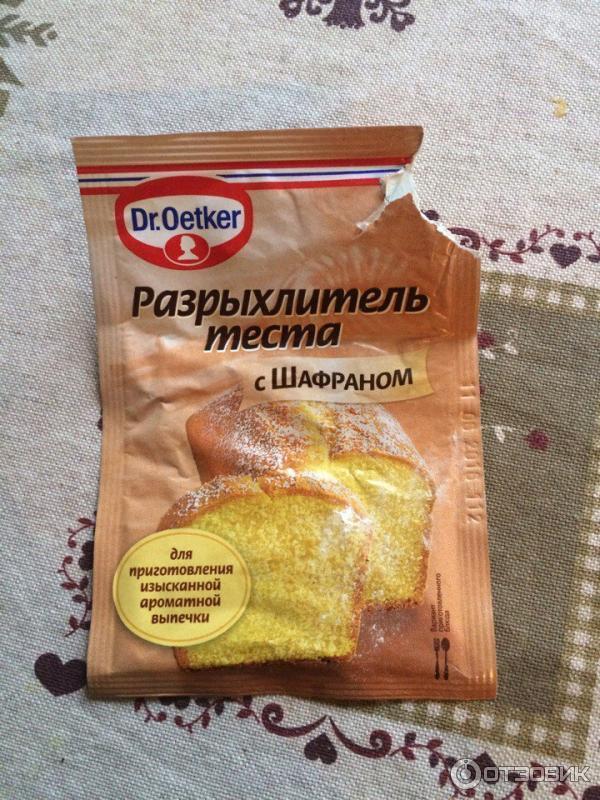 Пекарский порошок - что это состав чем можно заменить - ешь здорово!