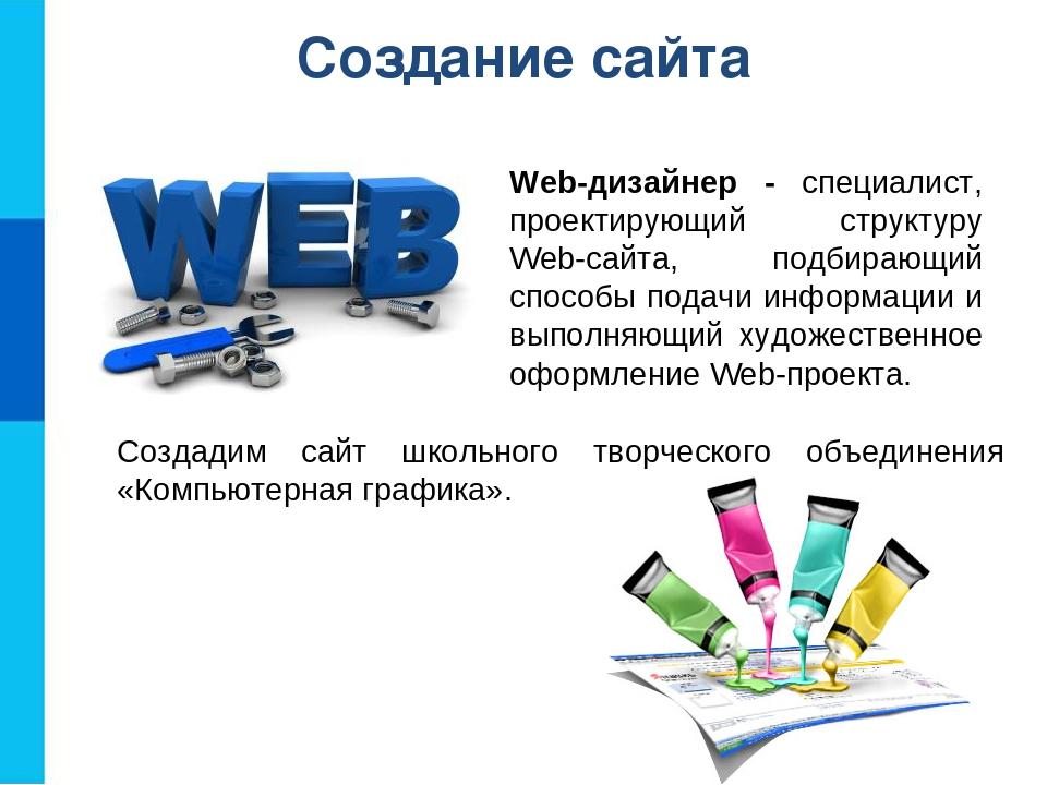 Веб-устройство