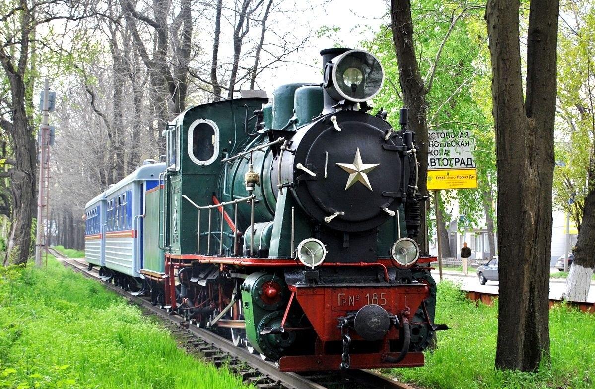 Детские железные дороги. список городов с джд