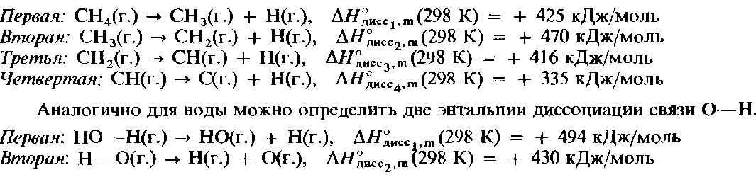 Энтальпия - enthalpy - qwe.wiki