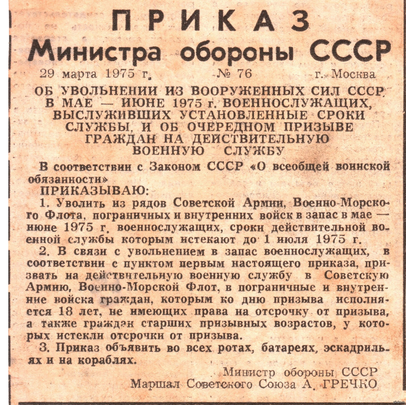 Егэ без мифов: что нужно знать каждому выпускнику — российская газета