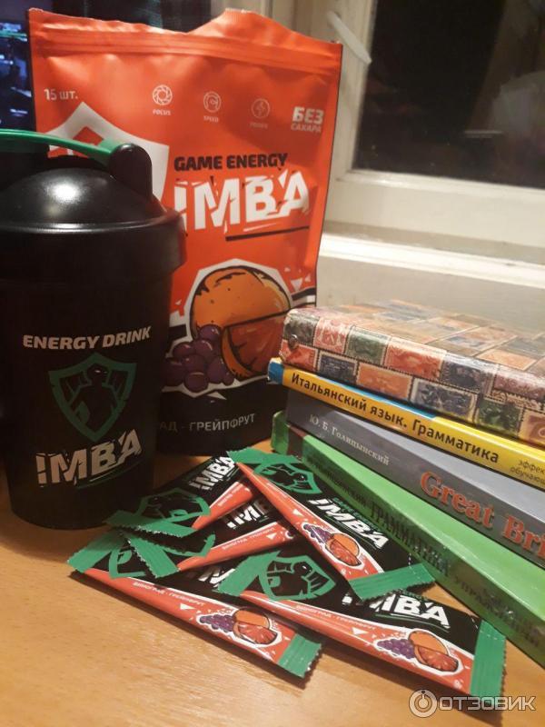 Энергетический напиток, созданный специально для геймеров: обзор imba energy