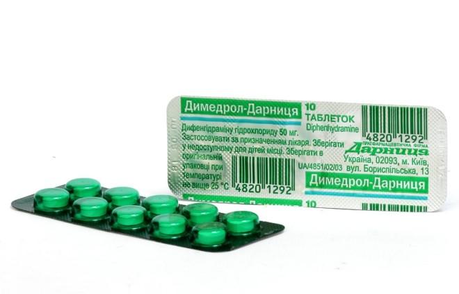 Димедрол – гранулы, раствор, суппозитории, таблетки — инструкция по применению, описание, вопросы по препарату