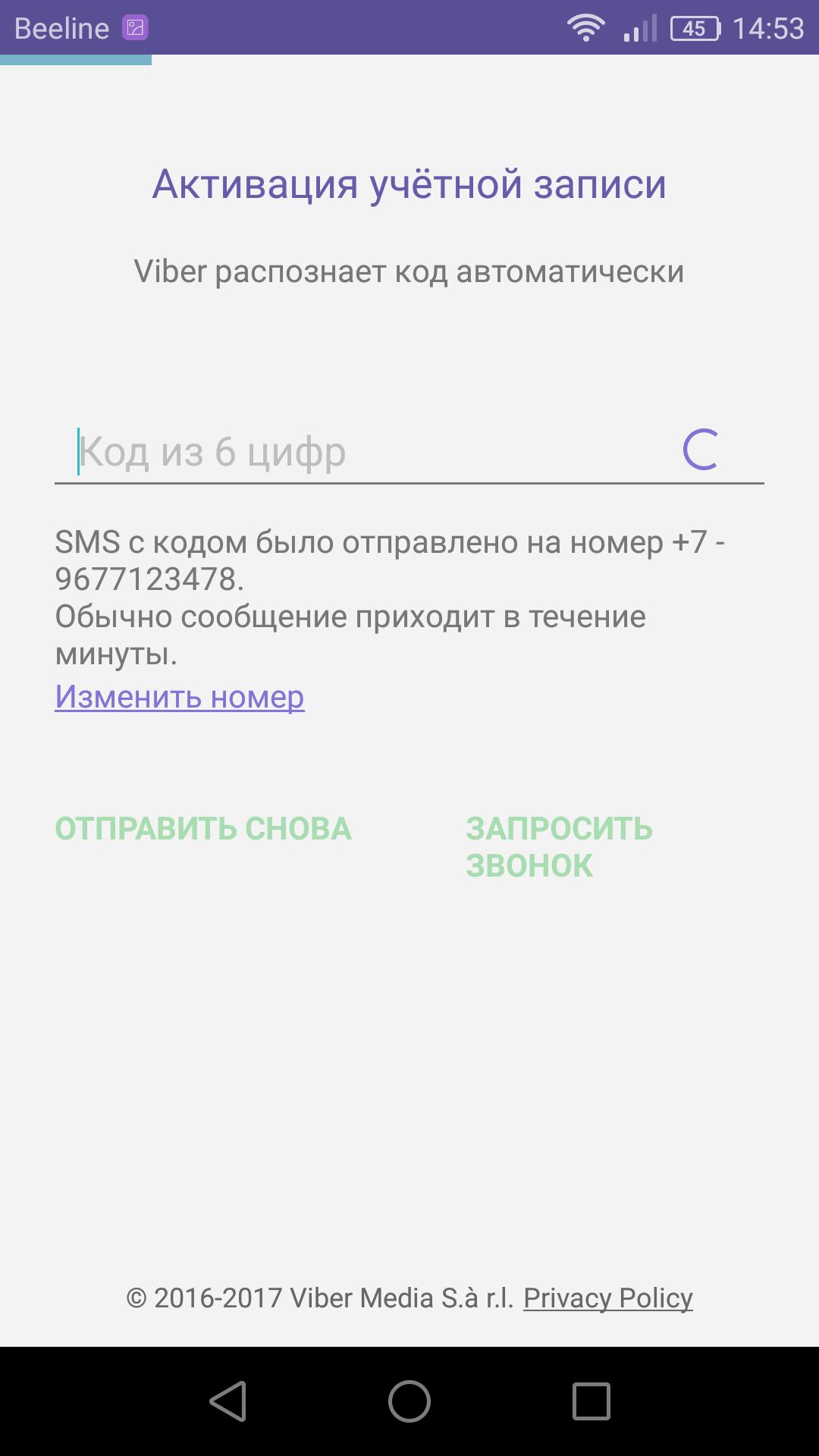 Зачем нужны смс (sms), чем sms-сообщения отличаются от whatsapp или других месcенджеров?