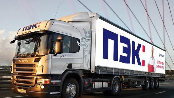 Пэк транспортная компания - доставка (грузоперевозки), что это такое, расшифровка, реквизиты