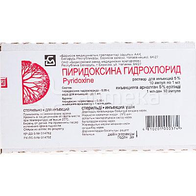 Пиридоксина гидрохлорид